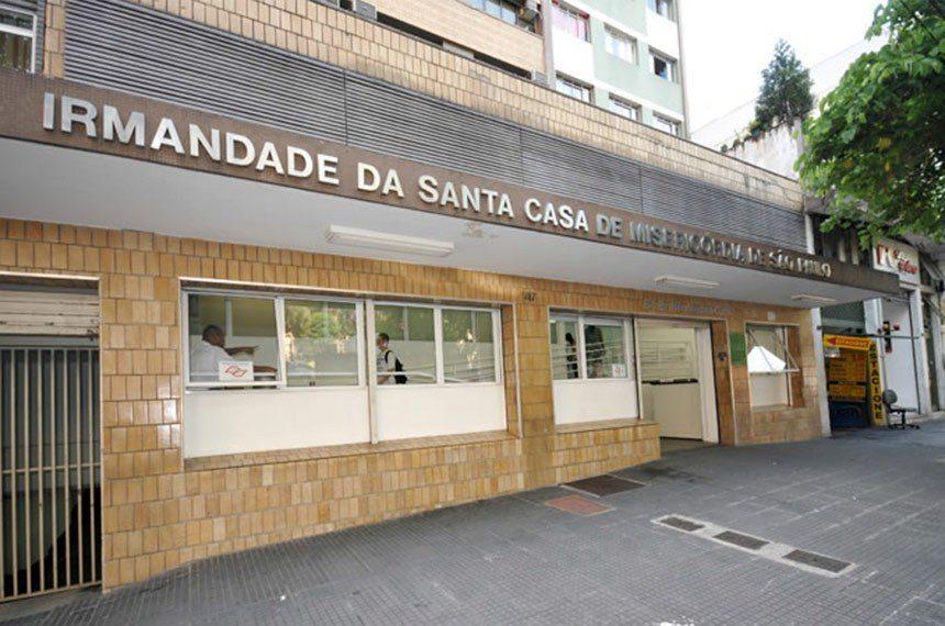MP cria linha de crédito do FGTS para hospitais filantrópicos e santas casas