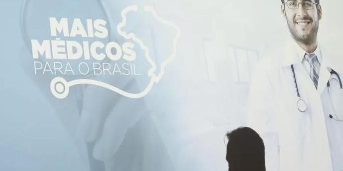 Governo publica regras de residência a médicos cubanos no Brasil